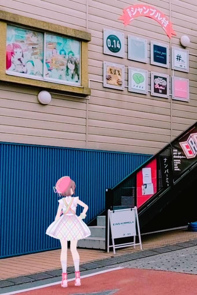 Nijino Mahoro outside of PARK Harajuku