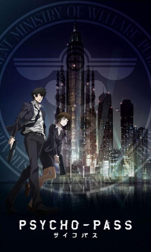Shinya Kogami and Akane Tsunemori on Psycho-Pass anime key promotional image