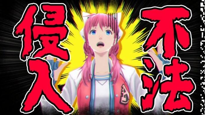 Iris Sagan There's No Way This Trespassing Idol Can Be This Cute video thumbnail Japanese
