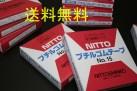 n-butyl