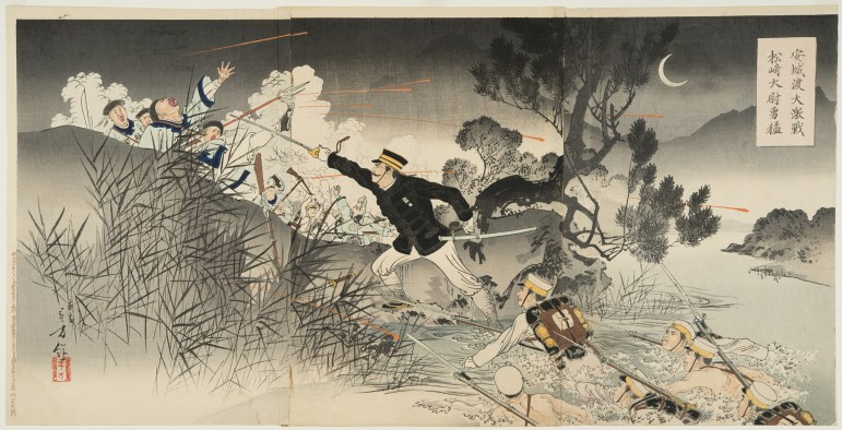 """Captain Matsuzaki's Bravery at the Great Fierce Battle of the Anson River,"" a 1894 woodcut by Mizuno Toshikata, is currently on display at the Zimmerli Art Museum."