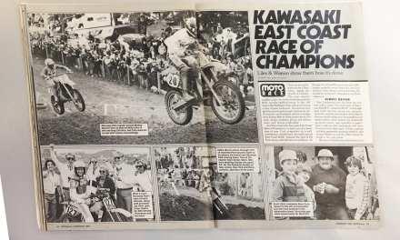 KROC 1985 Results