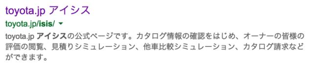 スクリーンショット 2015-02-21 14.38.23