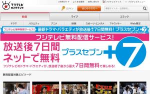 スクリーンショット 2015-05-25 21.31.47