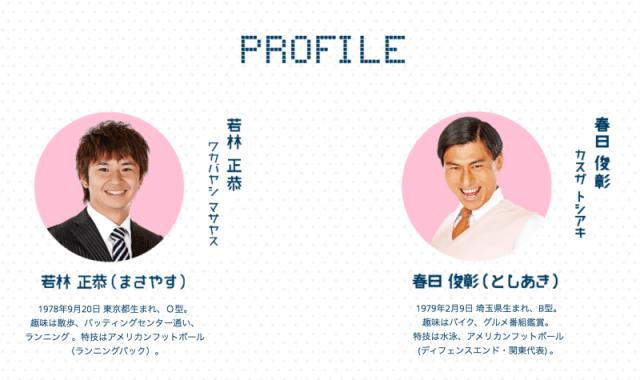 出典:オールナイトニッポン