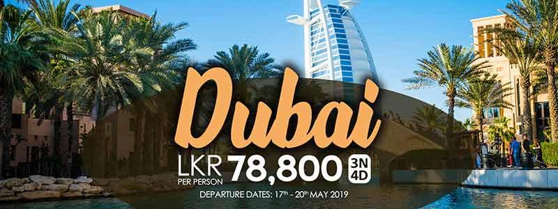 DUBAI--PROMO_-FACEBOOK-pg | NKARBooking | Cheapest Air