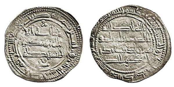 Abdurrahman II. bin Muaviye döneminde basılmış gümüş dinar.