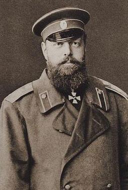 III. Aleksandr Aleksandroviç