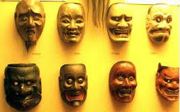 Maske Nedir Maske çeşitleri Ve Maskenin Tarihçesi