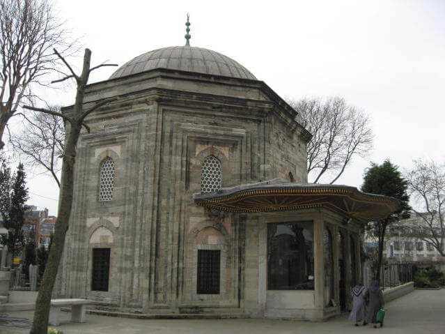 Sultan II. Bayezid Türbesi
