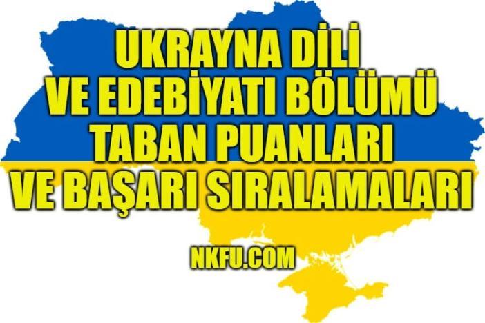 Ukrayna Dili ve Edebiyatı