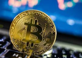 Bitcoin Nedir? Ne İşe Yarar? Bitcoin Hakkında Bilmeniz Gereken Herşey