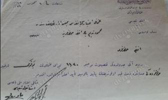 Osmanlı İtibar-ı Millî Bankası antetli şahıs hesap belgesi