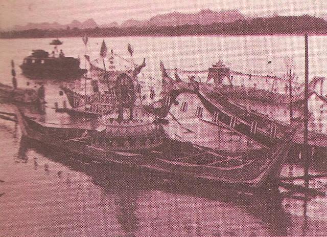 เรือไฟ นครพนม