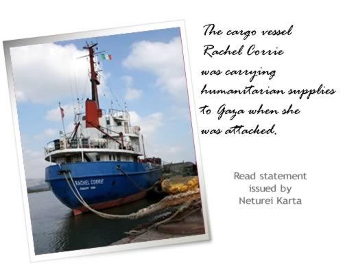 Φωτογραφία  του πλοίου, Ρέιτσελ Κόρι