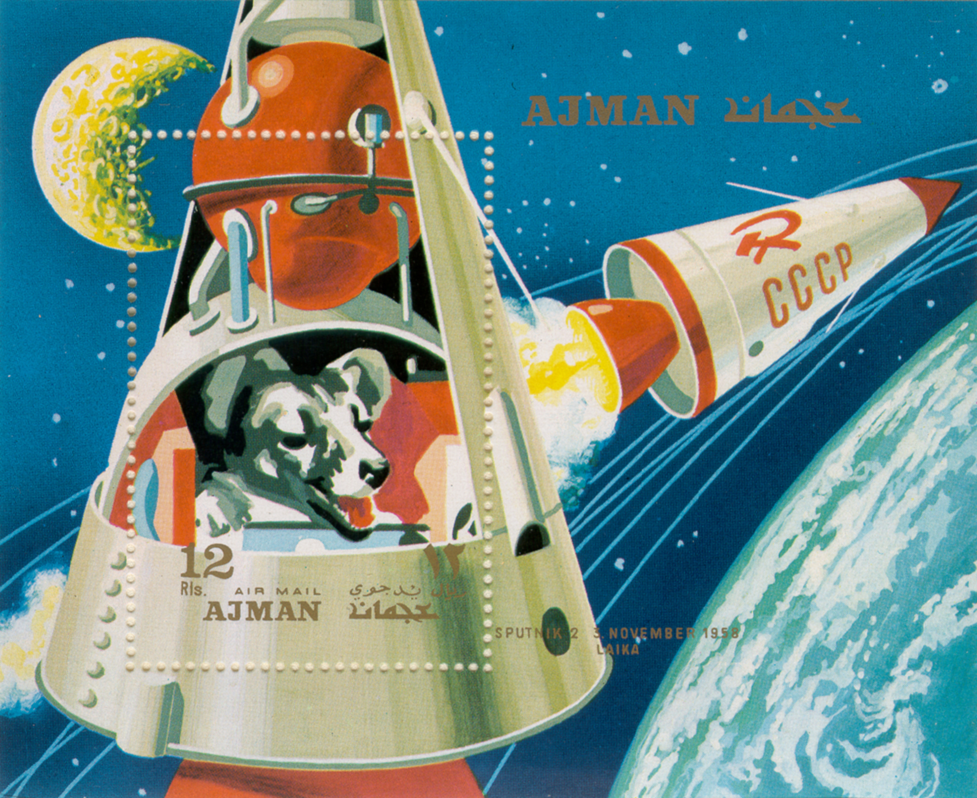The Dog That Started The Space Race Ed Methods