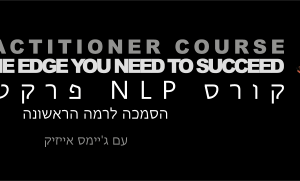 NLP PRACTITIONER WITH JAMES ISAAC