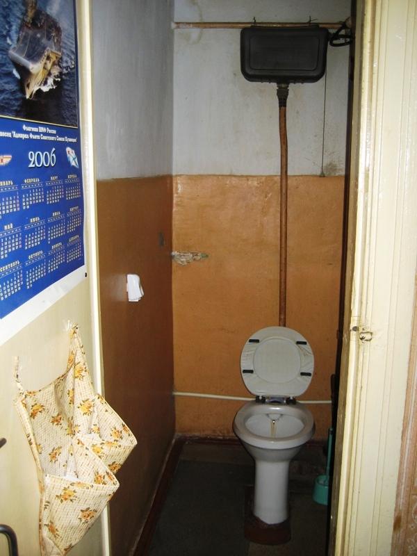 Kommunalkan WC