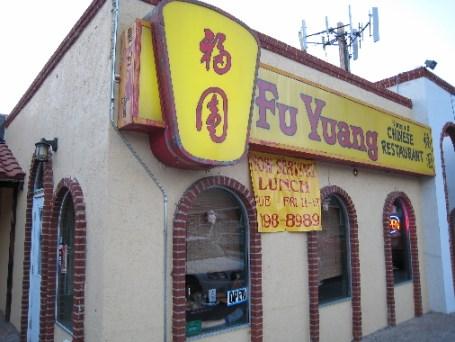Fu Yuang, Albuquerque's best Korean restaurant