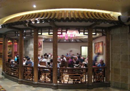 Ping Pang Pong at the Gold Coast Casino