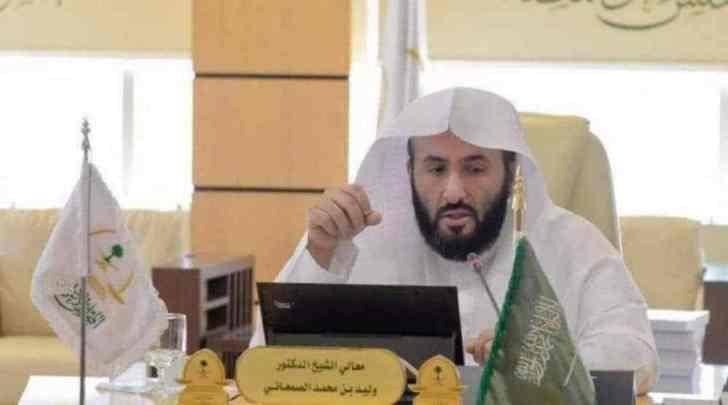 وزير العدل الشيخ الدكتور وليد بن محمد الصمعاني