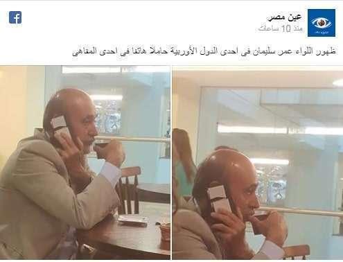 اللواء عمر سليمان