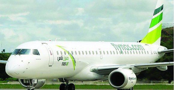 """طيران ناس: عناوين وأرقام مكاتب """"فلاي ناس"""" لحجز الرحلات الداخلية والدولية"""
