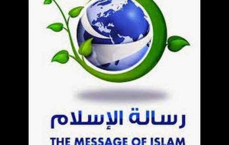 تردد قناة رسالة الاسلام 2018