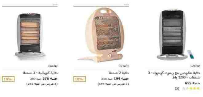 اسعار الدفايات فى مصر 2018 - 2019 والفرق بين الدفاية الكهرباء والزيت