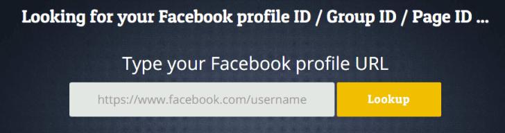 معرفة ايميل الفيسبوك الخاص بي