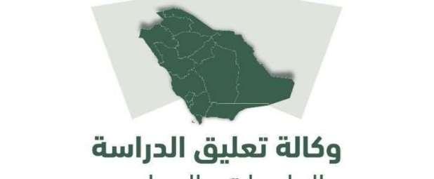 تغطية تعليق الدراسة للمدارس والجامعات| حالة الطقس في السعودية