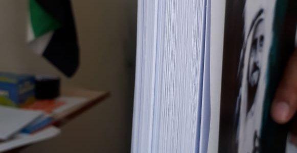"""بادرة 100 مشارك في كتاب """"مئوية زايد"""""""