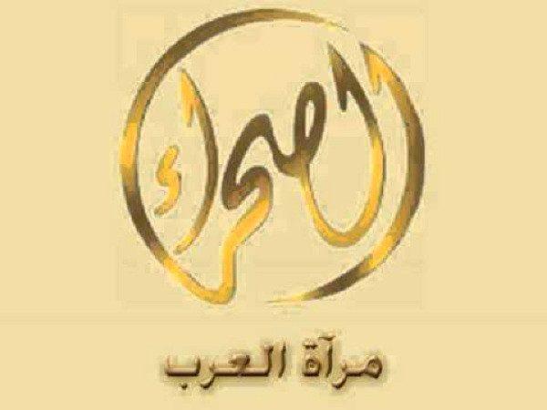 تردد قناة الصحراء 2019