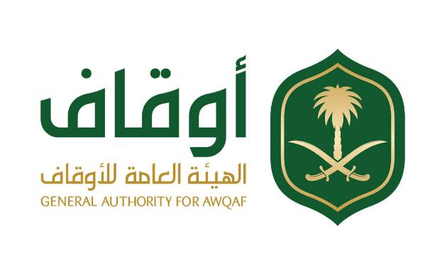 الأوقاف السعودية | تعلن عن وظائف شاغرة تعرف على الشروط اللازمة وطرق التقديم