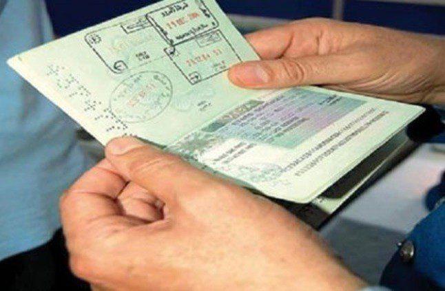 كيفية استخراج جواز السفر لك ولأسرتك والأوراق المطلوبة