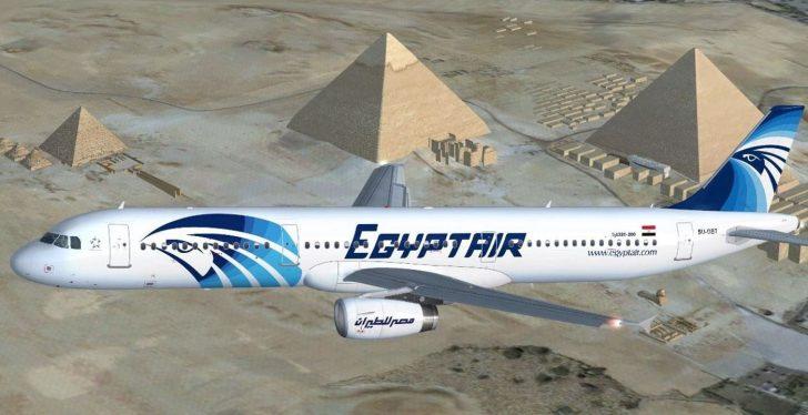 أخبار مصر: مصر للطيران تعلن عن تخفيضات على رحلات السعودية