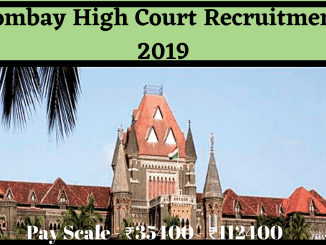 Bombay High Court Recruitment 2019