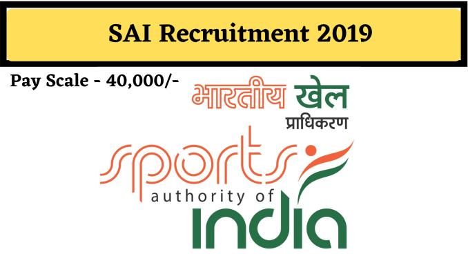 SAI RECRUITMENT 2019-20: LATEST SAI JOBS   SPORTS AUTHORITY OF INDIA RECRUITMENT