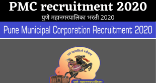 PMC Recruitment 2020 | pmc gov in recruitment www pmc gov in recruitment 2019 pmc recruitment 2019 application form www pmc gov in job pmc recruitment 2018 19 pmc recruitment 2019 for engineers pune municipal corporation recruitment 2019 for clerk pune municipal corporation recruitment 2020