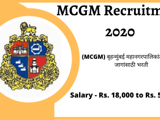 MCGM Recruitment 2020