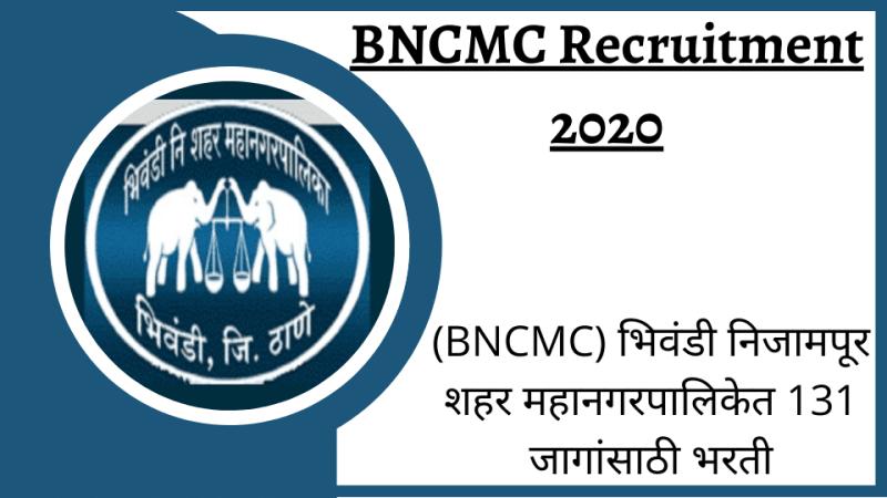 BNCMC Recruitment 2020 (1)