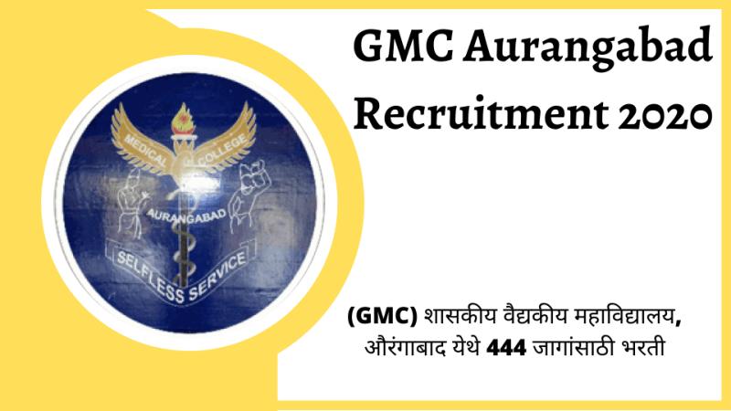 GMC Aurangabad Recruitment 2020