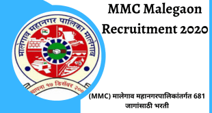 MMC Malegaon Recruitment 2020