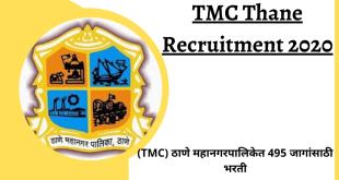 TMC Thane Recruitment 2020 for 495 posts