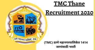 TMC Thane Recruitment 2020