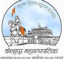 KMC Kolhapur Recruitment 2020Kolhapur Municipal Corporation (KMC). KMC Kolhapur Recruitment 2020 (Kolhapur Mahanagarpalika Bharti 2020