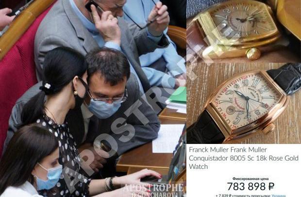 """""""Слуга народу"""" засвітив у Раді годинник за 10 тис. доларів: У нього грошей точно не бракує"""