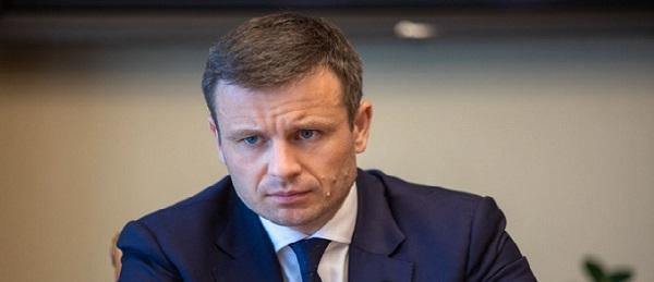 Міністерство фінансів України підготувало проект змін до Податкового кодексу: заплановано додатково зібрати 60 млрд гривень податків