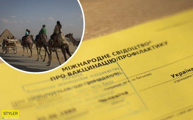 В українців виникають проблеми з в'їздом до Єгипту: Сертифікати не працюють