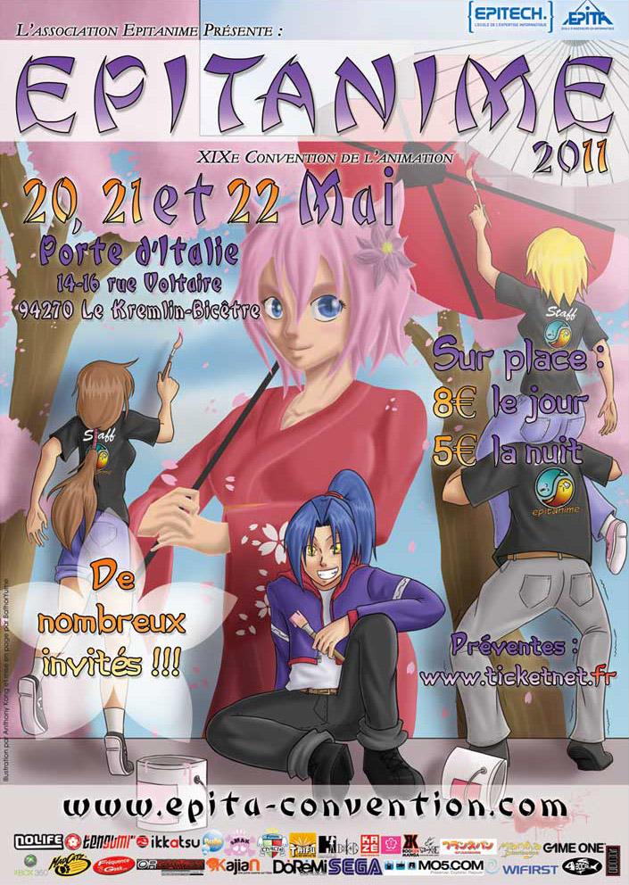 Concours VN Épitanime 19 en 2011 à Paris Epitech, No-Xiciens, No-Xiciennes